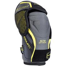 Bauer Supreme Matrix Senior Hockey Elbow Pads