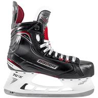 Bauer Vapor X:Select Senior Hockey Skates