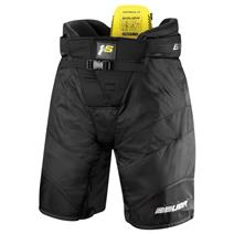 Bauer Supreme 1S Youth Hockey Pants