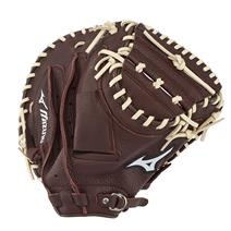 "Mizuno Franchise 33.5"" Catcher's Mitt"