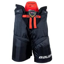 Bauer Vapor X:Shift Pro Junior Hockey Pants - Source Exclusive