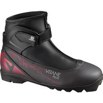 Salomon_Vitane_Plus_Prolink_Cross-Country_Ski_Boots--L40842200_0_GHO_W_vitane_plus_prolink.jpg