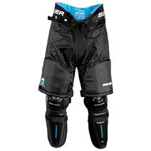 Bauer Prodigy Youth Hockey Pants